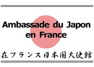 Ambassade du Japon en France - CEFJ - Comité d'échanges Franco-Japonais